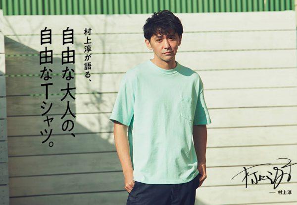 【Photographer 森山将人】GU
