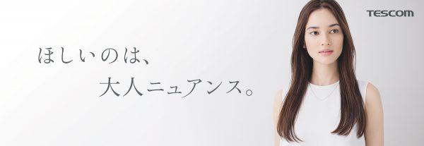 【Photographer 野呂知功】TESCOM