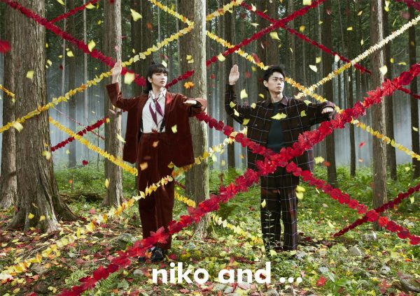 【Photographer 薄井一議】niko and …  autumn 2019