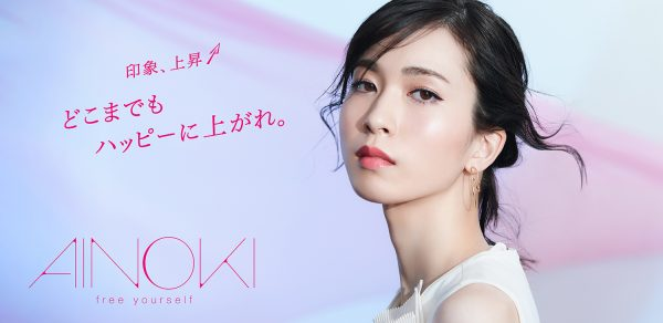 【Photographer 三宮幹史】AINOKI  -New Makeup Products-