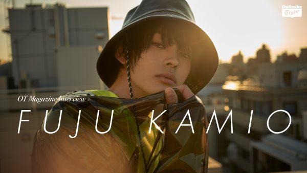 【Photographer 森山 将人】OT Magazine Fuju Kamio