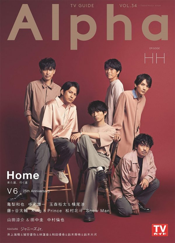 【Photographer 森山 将人】TVガイドAlpha V6