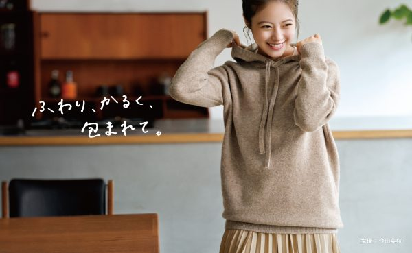 【Photographer 三宮 幹史】UNIQLO
