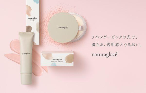 【Photographer 飯塚 将士】naturaglace