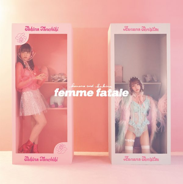 【Photographer 森山 将人】femme fatale