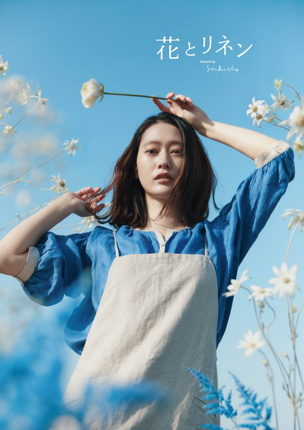 【Photographer 三宮幹史】「花とリネン」Natural by studio CLIP
