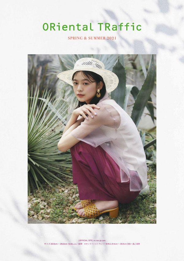 【Photographer 三宮幹史】 ORientaL TRaffic 2021 summer シーズンビジュアル/Movie