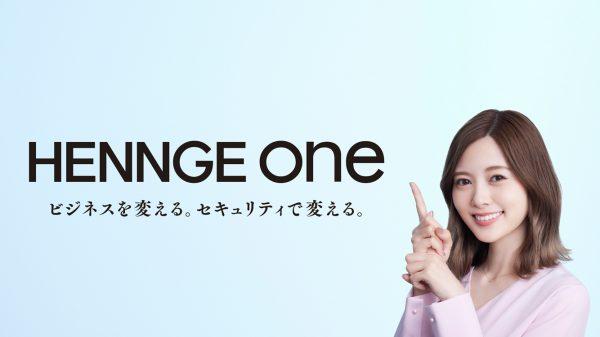 【Photographer 須藤 秀之】 HENNGE ONE