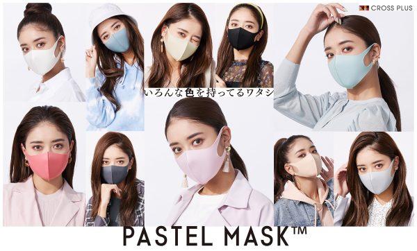 【Photographer森山将人 】 Pastel Mask_B