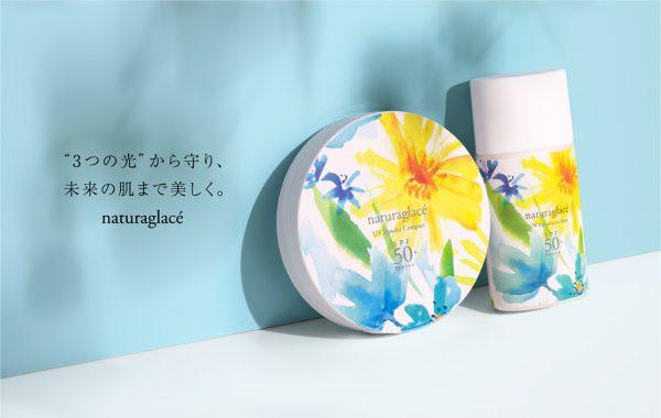 【Photographer 飯塚 将士】naturaglacé  UV Powder compact 2021SS