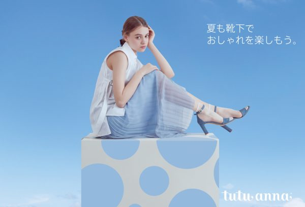 【Photographer 野呂 知功】tutuanna 2021 SUMMER