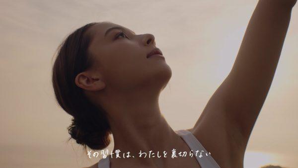 【Photographer 三宮 幹史】 C COFFEE×Niki「Routine」篇  MOVIE