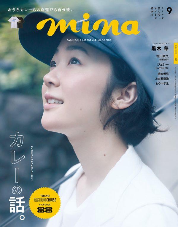 【Photographer 三宮 幹史】